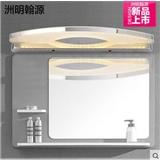 洲明翰源 浴室卫生间镜前灯 LED梳妆台灯饰简约防潮防水防雾灯具