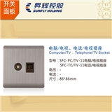 昇辉电话/电视、电脑/电视插座(酒店系列)