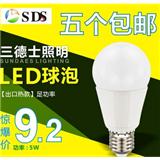 出口 A55足功率球泡灯5W 180度发光塑包铝灯泡 led暖白球泡灯