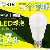出口热款 塑包铝led球泡灯3W A45高亮塑料球泡灯