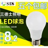 热销足功率塑包铝球泡灯 5W节能球泡灯A55 led室内正白球泡灯