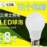 热销 7W塑包铝led球泡灯 180度发光灯泡A60 室内高亮led节能灯