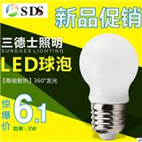 新品促销 360度全周光球泡灯 3W陶瓷球泡灯 led螺口高显球泡灯