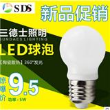 热销全周光陶瓷球泡灯 led螺口5W球泡灯 足功率高显led球泡灯