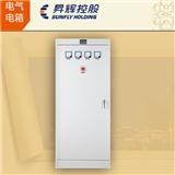 昇辉双电源柜/低压控制柜