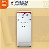 昇辉GGD型交流低压配电柜 / 低压开关柜