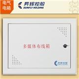 昇辉弱电箱/多媒体布线箱
