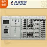 昇辉电源柜/S-MNS低压抽出式开关柜