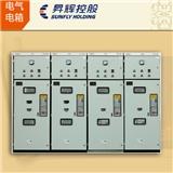 昇辉电源柜/高压环网柜