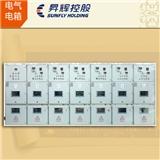 昇辉电源柜/高压中置柜