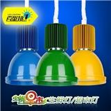百里挑一‖生鲜照明 20W 30W LED超市生鲜灯 卖猪肉灯 卖水果灯 面包灯 超市灯
