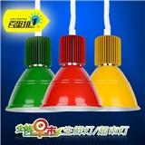 百里挑一‖生鲜照明 20W 30W LED生鲜灯 猪肉灯 熟食灯 海鲜灯 超市吊灯 超市灯