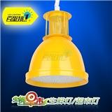 百里挑一‖生鲜照明 30W LED草帽光源生鲜灯 猪肉灯 熟食灯 海鲜灯 超市吊灯 超市灯
