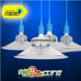 百里挑一‖生鲜照明 20W 30W LED工厂灯 工矿灯 超市吊灯 超市灯