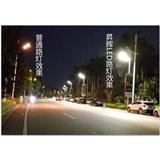 昇辉EMC工程/能源改造解决方案/路灯改造/酒店改造/小区改造