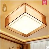 子兰灯饰简约中式灯主卧室灯客厅灯正方形吸顶灯布艺吸顶灯房间灯