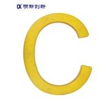 明都创新英文字母灯 广告标识字