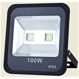 科仕达 100W投光灯 KSD-TGD-B05
