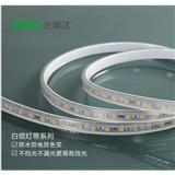 LED灯带软灯条 SMD5050-60光纤系列