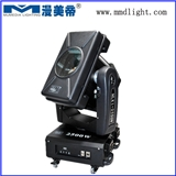 MEDIA MA-2500S 摇头换色探照灯