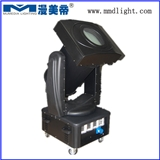 MEDIA MA-2000S/3000S/4000S/5000S 户外探照灯