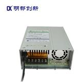 杭州厂家明都创新开关电源防雨电源箱