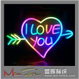 盟晖标识柔性霓虹灯牌 LED soft Neon light signs 全彩(炫彩)一箭穿心