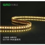 LED灯带软灯条 SMD5730-96光莹系列