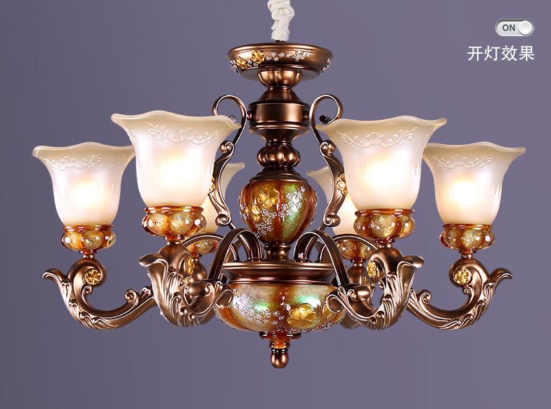 卡迈奇欧式客厅吊灯田园欧式灯树脂铁艺术卧室简约
