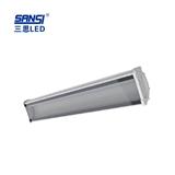 三思照明 LED道路照明 LED隧道照明 反射是隧道灯