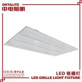 超亮LED灯盘 LED格栅灯盘 1200300嵌入式高品质超薄格栅灯盘