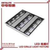 厂家直销 批发定制 led灯盘 t5格栅灯盘 T5灯盘 t5一体化灯盘