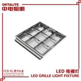 T8LED格栅灯盘600600空盘布LED线嵌入式LED格栅灯暗装灯盘