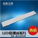 灯盘 LED灯盘支架 18W嵌入式平板灯