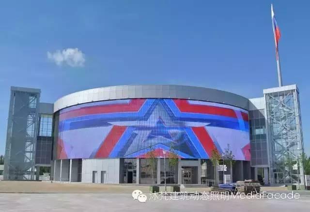 俄罗斯国防部项目