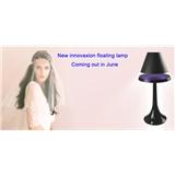 新款美式简洁磁悬浮台灯 超薄平台 厂家直销 价格优惠