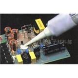 汇能HE-301导热硅脂、散热膏支装