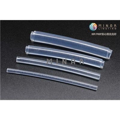 塑料光纤 实心侧光光纤