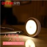 DOTEK朵特人体感应led光控小夜灯节能创意橱衣柜床头儿童喂奶灯