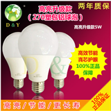 led球泡灯 270度塑包铝 塑料球泡灯 大功率led鸟笼球泡
