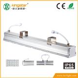 LED线条灯 IP65 防水防尘条吊灯