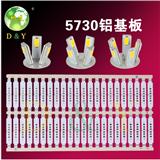 厂家直销 3叉4叉5叉蜡烛灯泡 铝基板/线路/散热板 5630/5730贴片 LED光源 LED