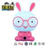 金童玉女 卡通小台灯(兔子、 三色) 型号:MD20123