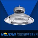 宏海照明 低频无极灯工矿灯高悬灯HH-DGK002