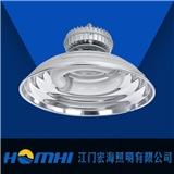 宏海照明 低频无极灯 高悬灯 工矿灯HH-DGK003