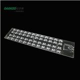DK220-145x63-48H1-TPII-S
