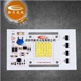 光引擎系列 XY-3030-30W-220-S1