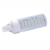 晶映led节能灯玉米灯横插灯插拔管照明lamp光源E27螺口8w小灯管