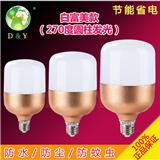 厂家直销 LED球泡灯 大瓦数球泡灯 土豪金 工程球泡灯