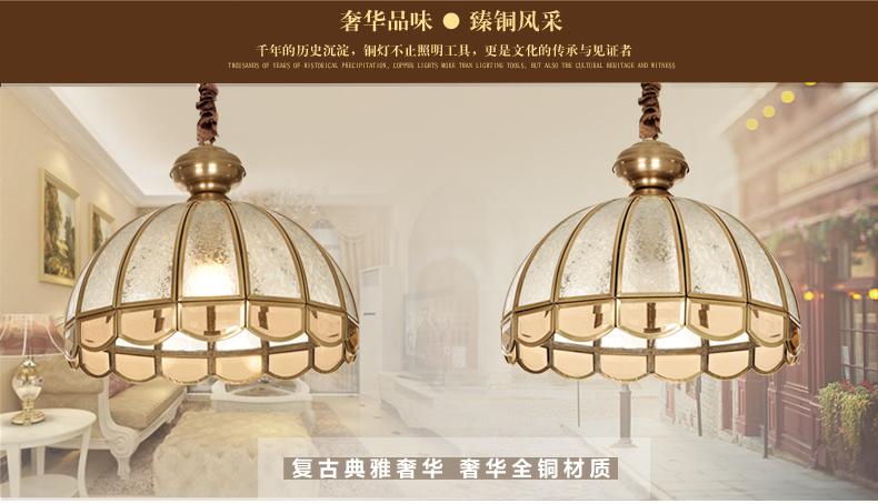 斯诺美居玻璃焊锡餐厅吧台全铜小吊灯欧式复古钻石玻璃茶色玻璃sc05